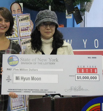 Mi Hyun Moon won $ 5.000.000 in New York Lotto